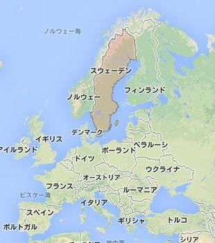 スウェーデン.jpg